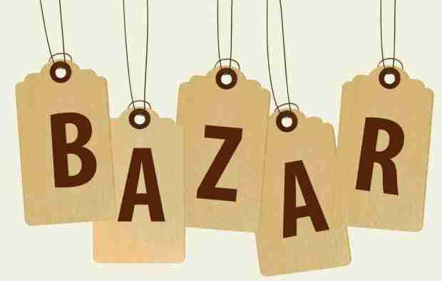 bazar-da-receia-federal-e1424779419169